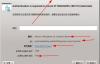 详细探秘Linux 和 Window 双系统访问Windows 磁盘需要输入密码问题解决过程分析