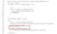 曹工说Tomcat:200个http-nio-8080-exec线程全都被第三方服务拖住了,这可如何是好(上:线程模型解析)