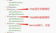 asp.net core使用identity+jwt保护你的webapi(二)——获取jwt token