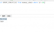 [MySQL] group_concat多行数据合并到一行方便取出来进行in查询