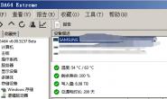 禁用休眠命令——powercfg.exe /hibernate off(系统在固态硬盘时,建议禁用休眠)