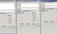 Fastcopy(快速拷贝工具)支持队列
