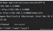 axios POST提交数据的三种请求方式写法