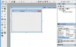 VS code开发工具的使用教程