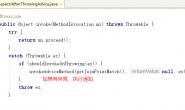 Spring5(六)——AspectJ(xml)