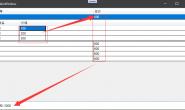 WPF使用 INotifyPropertyChanged 实现数据驱动