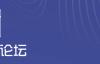 【活动通知】SFFAI89×CRIPAC 三维点云专题