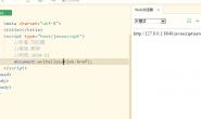 《JavaScript语法基础》练习第五章第二题练习