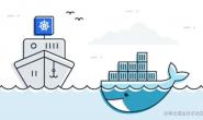 Docker与k8s的恩怨情仇(五)——Kubernetes的创新