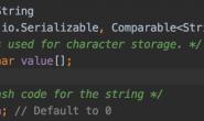 Java中,那些关于String和字符串常量池你不得不知道的东西
