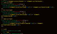 08.ElementUI 2.X 源码学习:源码剖析之工程化(三)