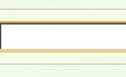 在SAP WebClient UI里使用AJAX进行异步数据读取