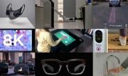 全球最大消费电子展,我们找到了 17 个「非主流」产品