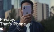 对比 iOS 14.5 最强更新功能,Android 系统做得怎么样?
