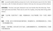 扔掉 Google 翻译!这款免费无广告的超强 AI 翻译工具才是你的最佳选择