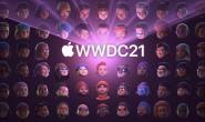 苹果 WWDC 超全总结:更智能更个性的 iOS 15 来了,但 Mac 的这项新功能更亮!
