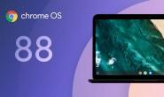 十年过去,Chromebook 现在怎样了