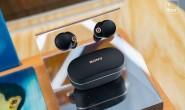 索尼 WF-1000XM4 首发评测:补全前代短板,全能型真无线降噪耳机