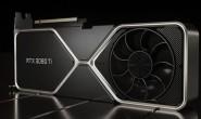 「空气显卡」RTX 3080 Ti 正式发布,挖矿性能受限依然热度不减