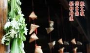 百年老字号「五芳斋」谋上市,1 年卖 4 亿个粽子,广告比电影还好看