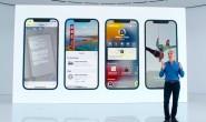 为什么 iOS 总能保持极高的升级率?
