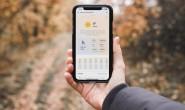 功能超全的《和风天气》和极简的《白云天气》App,你会怎么选?