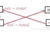 浅谈互斥锁与进程间的通信(举例说明)