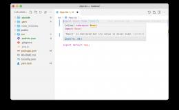 React17 使用 JSX 的情况下无须再显式导入 React