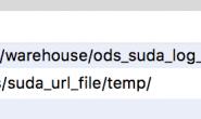 从mysql读取配置,定期删除hdfs上的文件