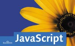 javascript 中 call方法 和  apply 方法 的区别