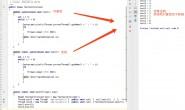 [java基础]一文理解java多线程必备的sychronized关键字,从此不再混淆!