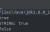 举一个有趣的例子,让你轻松搞懂JVM内存管理