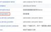 体验SpringBoot(2.3)应用制作Docker镜像(官方方案)
