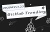 GitHub 热点速览 Vol.23:前后端最佳实践