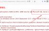 实战记录之SQL server报错手工注入