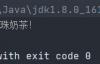 秒懂系列,超详细Java枚举教程!!!