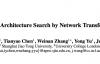 EAS:基于网络转换的神经网络结构搜索 | AAAI 2018