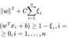 Python机器学习笔记:SVM(4)——sklearn实现