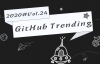 GitHub 热点速览 Vol.24:程序员自我增值,优雅赚零花钱