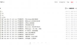 基于 abp vNext 和 .NET Core 开发博客项目 – Blazor 实战系列(八)