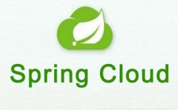 Spring Cloud面试题万字解析(2020面试必备)