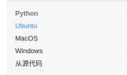 Ubuntu k80深度学习环境搭建