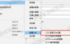 Jmeter系列(32)- 详解 CSV 数据文件设置