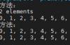 C++的vector的使用方法