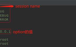 【python接口自动化】- ConfigParser配置文件的使用
