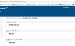 Taurus.MVC 2.3.4 :WebAPI 文档集成测试功能升级:WebAPI批量自动化测试功能。