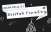 GitHub 热点速览 Vol.31:在?跑个 GitHub 评分如何?