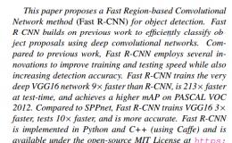 深度学习论文翻译解析(十二):Fast R-CNN