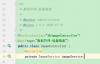 Spring bean自定义命名策略(注解实现)