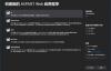Layui+MVC+EF (项目从新创建开始)